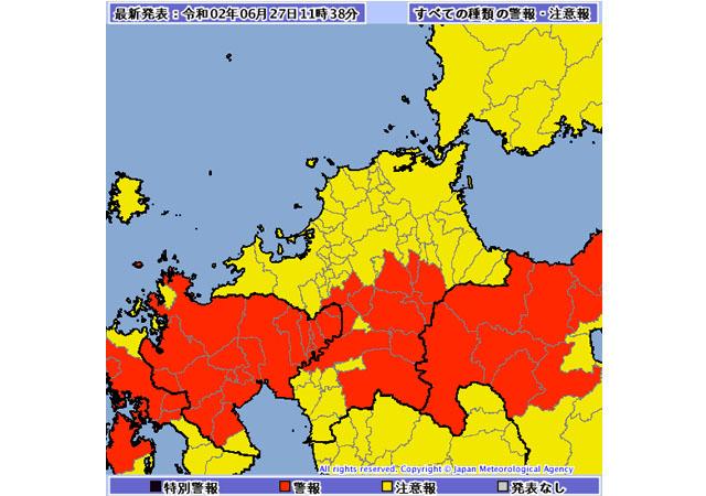 【警報解除】福岡県 災害関連情報 福岡市などの地域で大雨の警戒レベル3