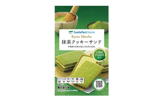 ファミリーマートからデザート系の新商品、6月30日より順次発売