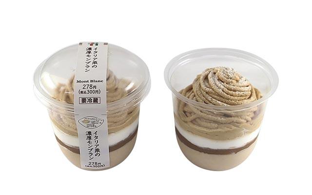 セブンからデザート系の新商品、6月30日より順次発売