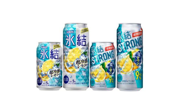 「キリン 氷結®超冷感レモン」と「キリン 氷結®ストロング塩レモン」期間限定で新発売