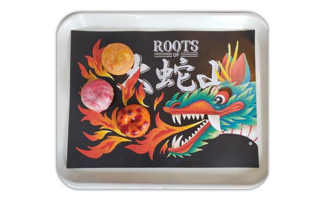 大牟田市のROOTH2-3-3で、企画イベント「ROOTS of 大蛇山」開催へ