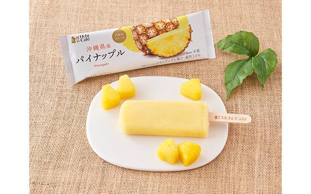 ローソンからデザート系の新商品、7月7日より順次発売