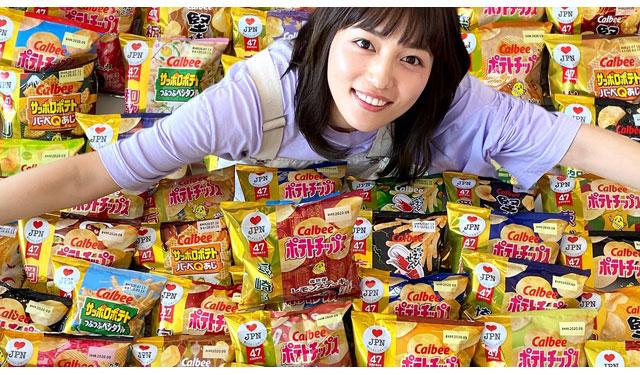 カルビー「地元ならではの味」を人気商品で再現、川口春奈さんのYouTube公式チャンネルともコラボ