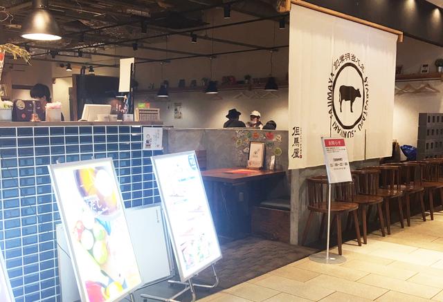 昼飲み歓迎!「但馬屋 KITTE博多店」で平日限定ワンコイン飲み放題!