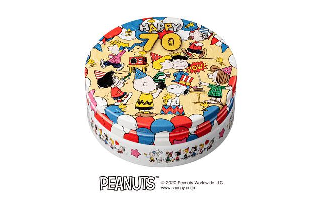 スチームクリームから新商品「スヌーピーと仲間たちのパーティーデザイン缶」発売へ