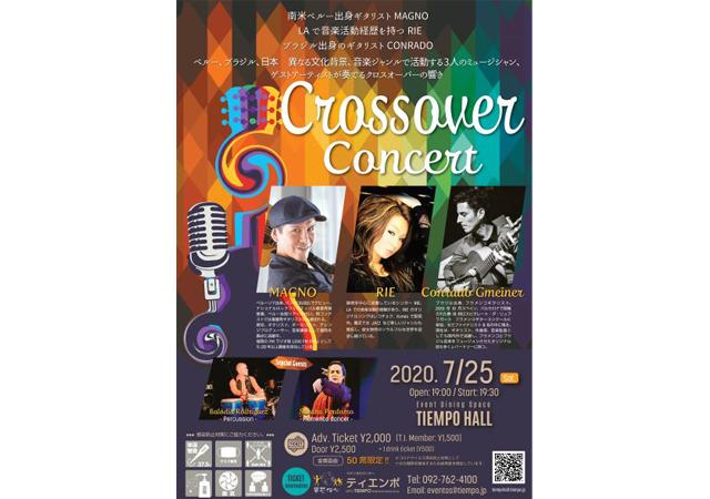 ティエンポ・ホール「クロスオーバーコンサート」