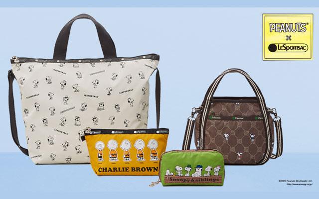レスポートサックが「PEANUTS」とのコラボレーション商品を日本限定発売へ