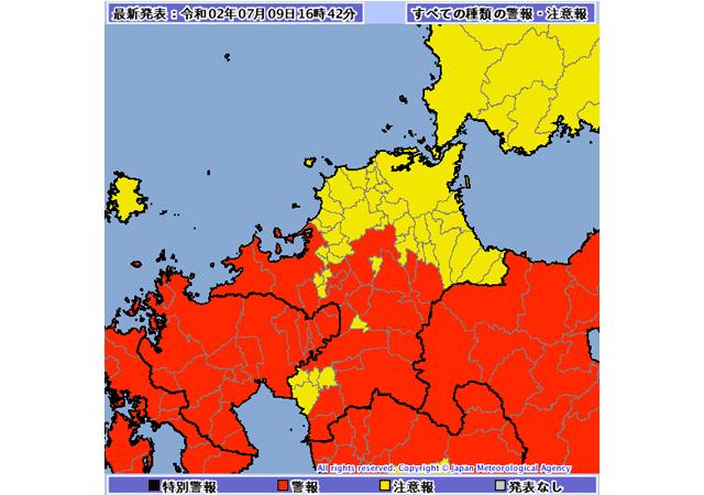 福岡県 災害関連情報「今夜遅くからあす明け方にかけて再び大雨のピークのおそれ」2020年7月9日(PM5:00)