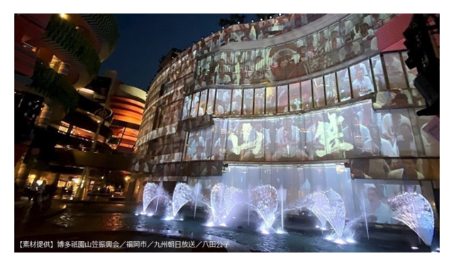 博多祇園山笠噴水ショー キャナルアクアパノラマ「YAMAKASA」上演中