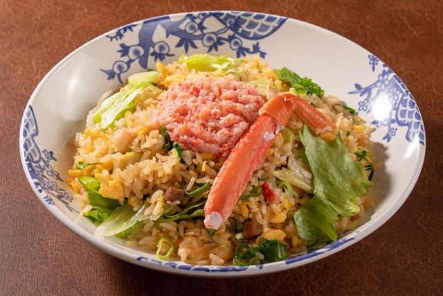 たっぷり蟹のレタスチャーハン 799円(税抜)