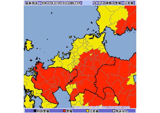 【警報解除】福岡県 災害関連情報「土砂災害に厳重警戒 低い土地の浸水や河川の増水・氾濫に警戒」2020年7月14日(AM8:00)