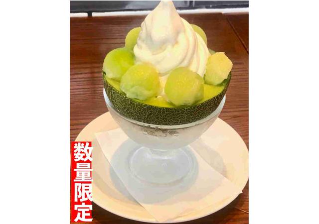 ペルアデッソ九州 KITTE博多店「メロンソフトクリーム」販売開始