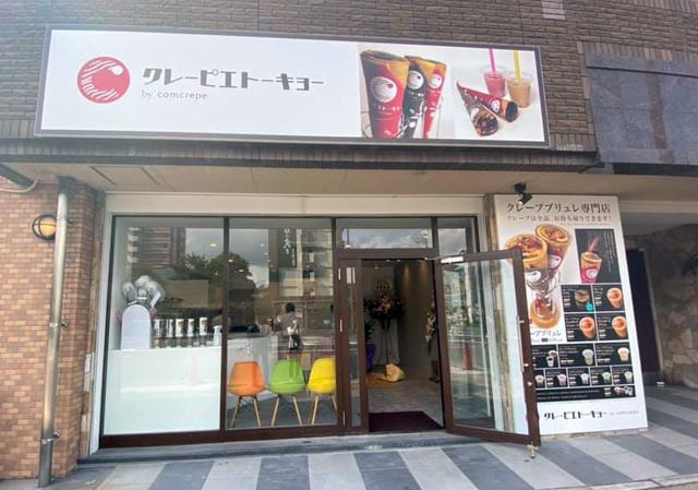 九州初登場!クレープブリュレ専門店「クレーピエトーキョー 北九州小倉店」オープン