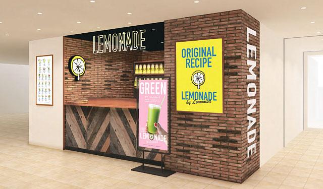 行列のできる本格レモネード専門店「LEMONADE by Lemonica」が福岡三越に登場