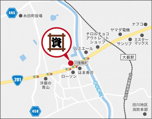 田川市初出店「資さんうどん田川店」オープン日が決定