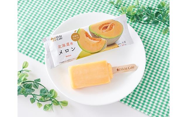 ローソンからデザート系の新商品、4日より順次発売