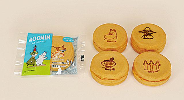 ファミマからムーミンや仲間たちの焼き印が入った「ムーミン もちっとチーズ」登場