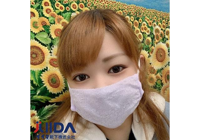 イイダ靴下から「夏用マスク」の新色登場