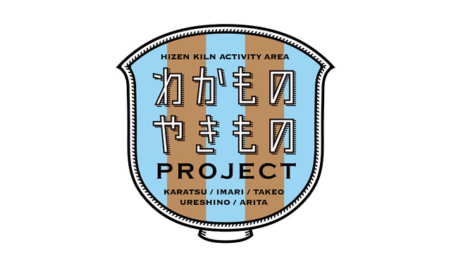 佐賀のやきものカジュアルブランド『HIZEN5』からレターセット登場