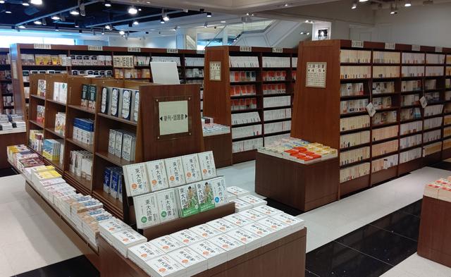 「ジュンク堂書店 福岡店」大名に8月7日移転オープン!
