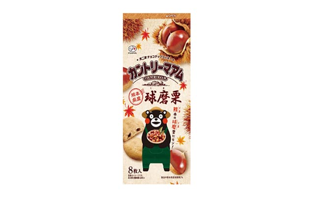 ファミリーマートからデザート系の新商品、11日より順次発売