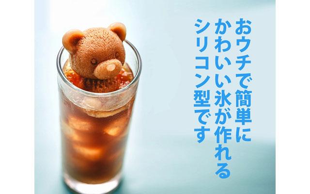 液体が漏れづらく凍った後の離型も簡単、かわいい「シリコンモールド 製菓グッズ」登場