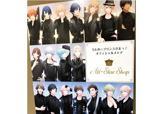 「うたの☆プリンスさまっ♪ オフィシャルストア All-Star Shop」福岡パルコで開催中!