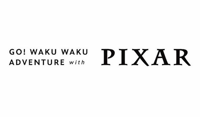 JR九州が『GO! WAKU WAKU ADVENTURE with PIXAR』プロジェクト、今秋始動
