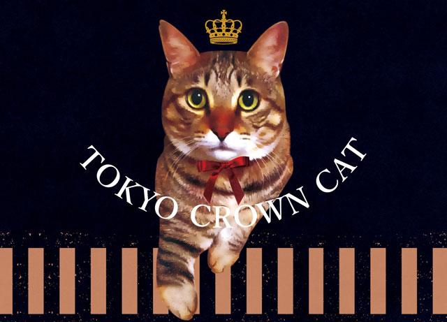 猫がモチーフ「TOKYO CROWN CAT」のネットストアに新商品が登場