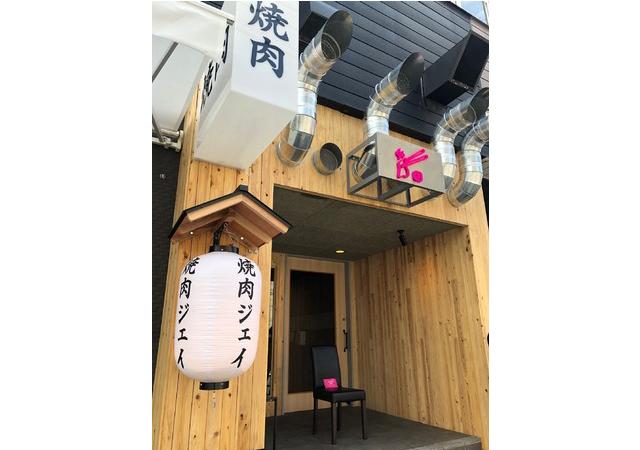 合言葉は『with コロナ‼︎』北九州にコロナ時代に対抗した焼肉専門店「焼肉ジェイ」オープン!