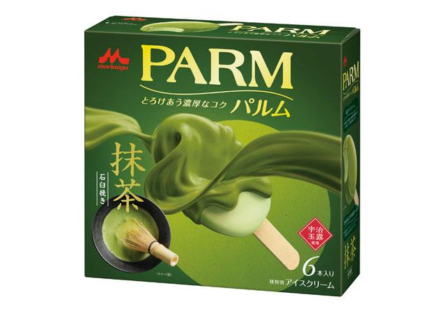 森永乳業の「PARM(パルム)抹茶」がリニューアル、全国発売へ