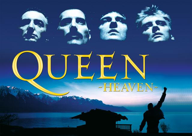 宗像ユリックスプラネタリウムで全天周映像作品『QUEEN -HEAVEN-』上映決定