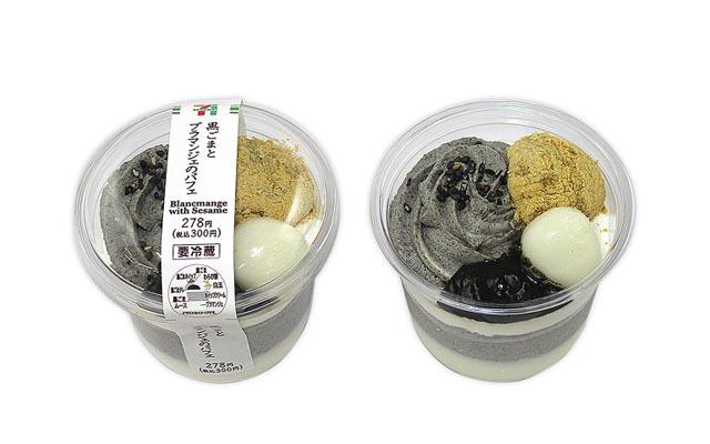 セブンからデザート系の新商品、9月1日より順次発売