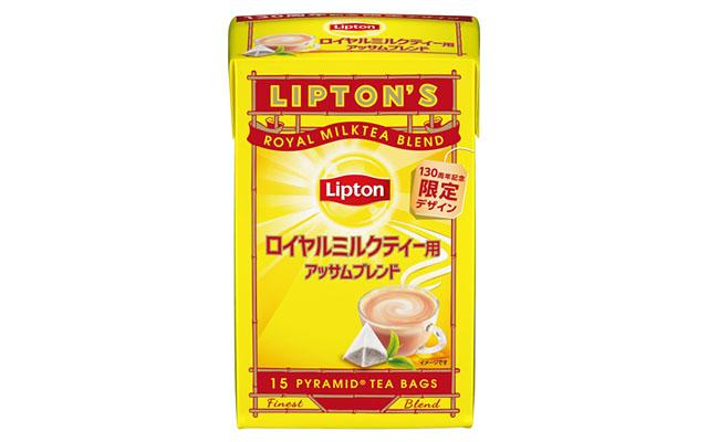 ブランド創立130周年記念、リプトン「ロイヤルミルクティー用アッサムブレンド」発売へ