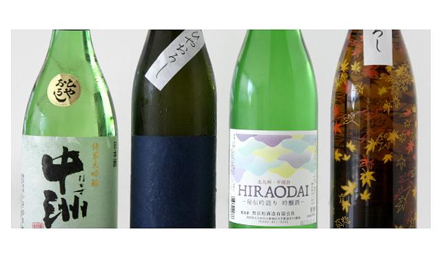 オリエンタルホテル福岡 博多ステーション 福岡県産酒 厳選ひやおろし飲み比べ「第十二回 日本酒の会」