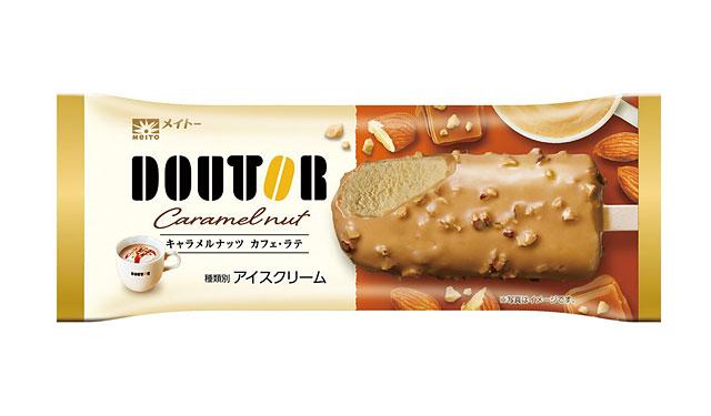 「ドトールコーヒー」のキャラメルナッツラテがアイスになって登場