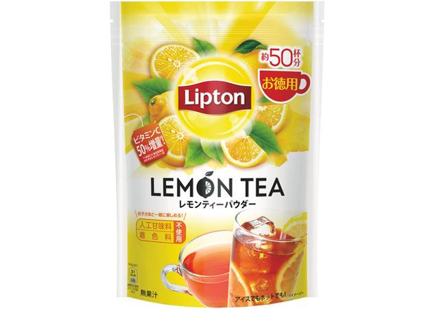 家族でも楽しめる大容量サイズ レモンの香りがすっきり広がる「リプトン レモンティーパウダー」販売開始