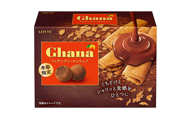 ロッテのガーナシリーズから新商品『ガーナフィアンティーヌトリュフ』発売へ