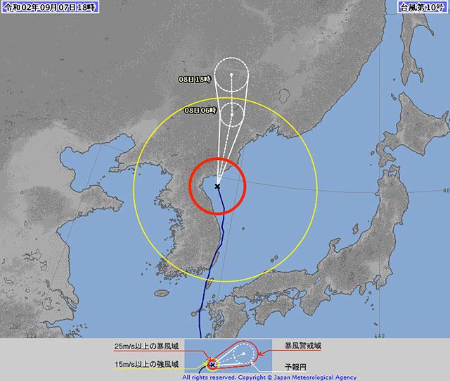 【終報】2020年「台風第10号(ハイシェン)」
