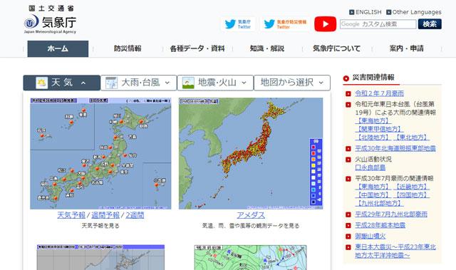 気象庁「24時間以内に台風に発達する見込みの熱帯低気圧の予報」を延長へ