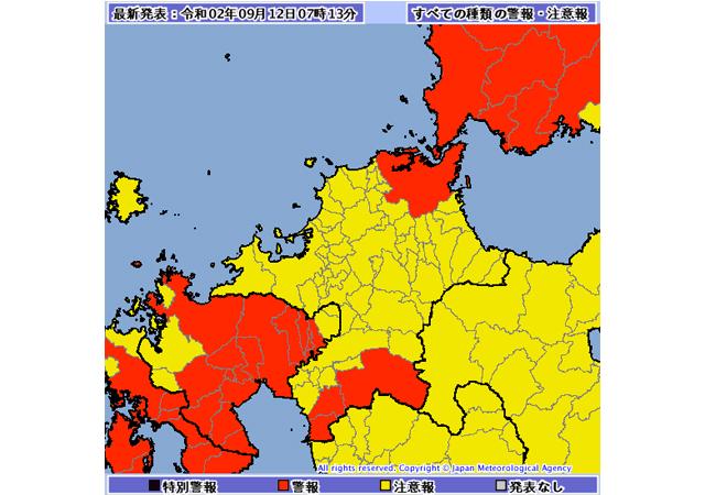 「土砂災害・河川洪水警報」北九州、筑後地方12日昼前まで土砂災害に警戒