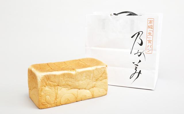 乃が美の「生」食パン 岩田屋久留米店で販売開始