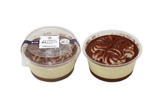 セブンからデザート系の新商品、15日より順次発売