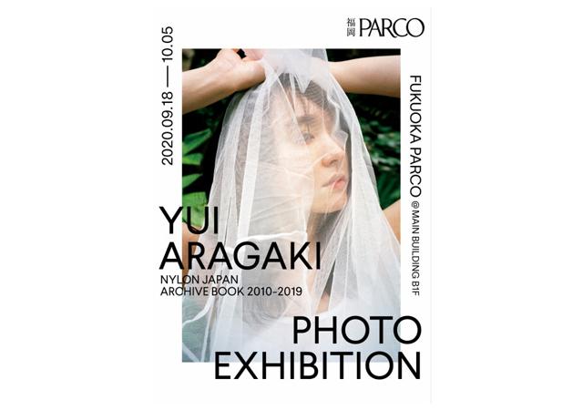 天神で新垣結衣 写真展「YUI ARAGAKI NYLON JAPAN ARCHIVE BOOK 2010-2019 PHOTO EXHIBITION」開催