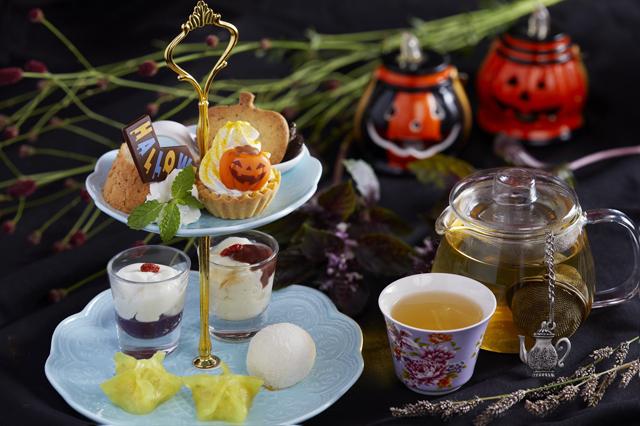 中国茶カフェ・チャイナカフェ「ハロウィンの台湾アフタヌーンティー」スタート!