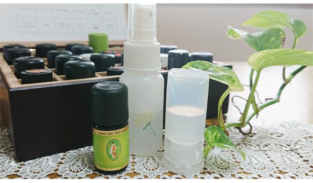 コロナウィルス感染予防に役立つ!アロマを使った「マスク消臭スプレー&ハンドジェル」作りイベント開催!