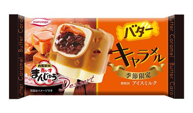丸永製菓から和風アイスでデザートを表現した「あいすまんじゅう」の新フレーバー2種発売へ
