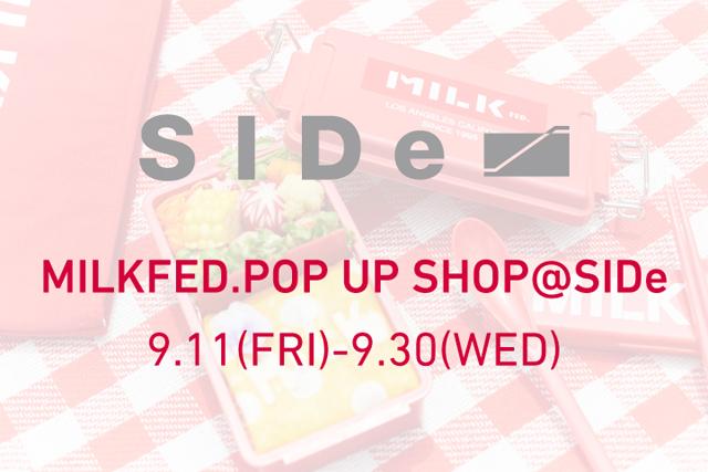 生活雑貨をメインとした「MILKFED.POP UP SHOP @SIDe」天神に期間限定オープン