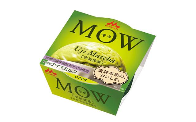 森永乳業の「MOW(モウ)宇治抹茶」がリニューアル発売へ