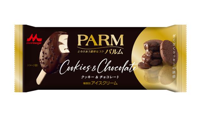 森永乳業から「PARM クッキー&チョコレート」期間限定発売へ